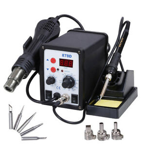 2 In 1 Rework Soldering Station 878d Welder Iron Hot Air Gun With 5 Tips nozzles