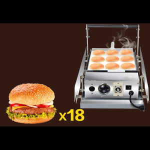 Double Commercial Hamburger Toaster Stainless Steel