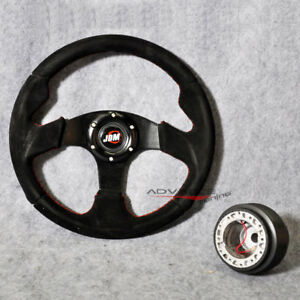 Fits Black Suede Spoke Racing Steering Sport Wheel 320mm Hub Adapter Horn