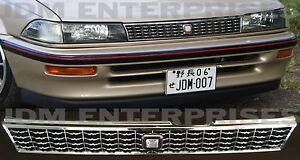 Toyota Corolla 1988 1992 Ae90 Ae92 Jdm Chrome Grill With Emblem