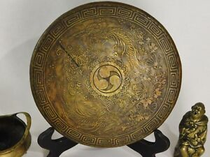 Antique Asian Bronze Buddhist Temple Gong Mixed Metal Bell Phoenix Foilage