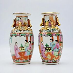 Pair Of Rose Famille Asian Chinese Miniature Vases 5 5 Tall
