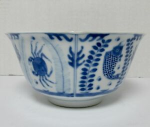 Antique Chinese Blue White Porcelain Crab Fish Bowl Signed 19th Century
