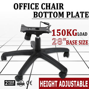 28 Heavy Duty Replacement Aluminum Plast Office Task Chair Stool Base Black