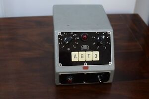 Power Supply Transformer For Photomicroscope Photomic Carl Zeiss Jena Microscope