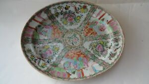 16 1 2 X 13 1 4 X 2 In Platter 18th Century Chinese Rose Medallion Porcelain Old