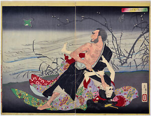 Original Yoshitoshi Japanese Woodblock Print Dainin Murders Umegae New Selection