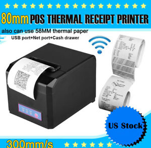 Hoin 80mm 58mm Pos Dot Receipt Paper Barcode Thermal Printer Usb lan Us Plug