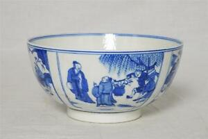 Chinese Blue And White Porcelain Bowl With Mark M2960