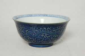 Chinese Monochrome Blue Glaze Porcelain Bowl With Mark M2971