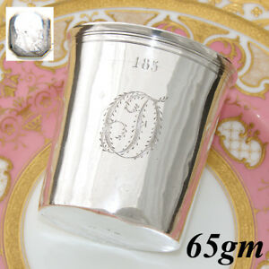 Antique French Sterling Silver Wine Mint Julep Cup Tumbler Timbale 1819 38