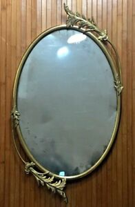 Vintage Oval Convex Ornate Brass Picture Frame