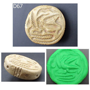 Excavated Indus Valley Snakes Pit Intaglio Stone Carving Stamp Bead D67