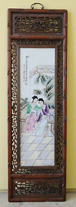Large Chinese Famille Rose Porcelain Panel M3106
