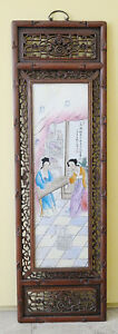 Large Chinese Famille Rose Porcelain Panel M3108