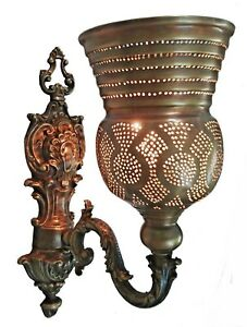 Bm4 Vintage Reproduction Moroccan Bell Shaped Arm Solid Brass Wall Decor Sconce