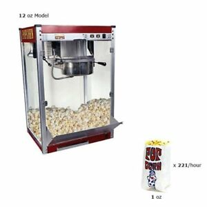 Paragon Theater Pop 12 Ounce Popcorn Machine For Professional Concessionaires