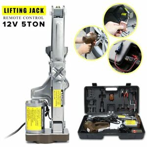 Universal Portable 5ton 12v Electric Scissor Jack Lift Stand Remote Car Lift Kit