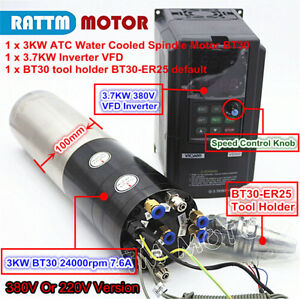 3kw Bt30 220 380v Atc Automatic Tool Change Water Cooled Spindle Motor 3 7kw Vfd