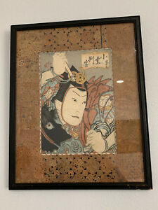 Antique Japanese Signed Woodblock Print Kabuki Noh Theater Actor On Horse