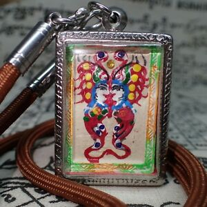 Thai Amulet Kruba Krissana King Butterfly Sexual Attraction Buddha Pendant Nice