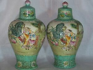 Pair Chinese Qing Dy Lu Jun Glaze Qianlong Reign Mark High Relief Meiping Vases