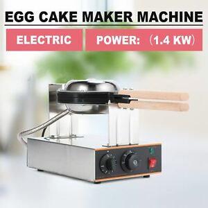 220v Electric Egg Cake Oven Stainless Steel Puff Bread Maker Waffle Bake Machine