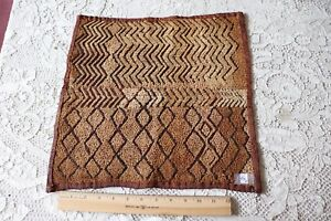Antique African Congo Tribal Kuba Cloth Fabric Handwoven Ethnic Design 15 X15