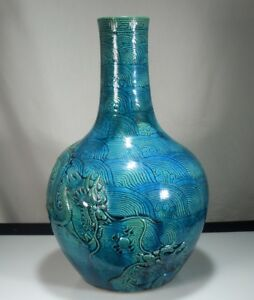 Chinese Turquoise Glazed Incised Dragons Flaming Pearl Porcelain Vase