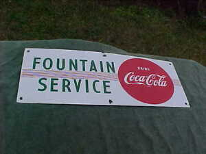 Vintage Drink COCA COLA Fountain Service 29-5/8