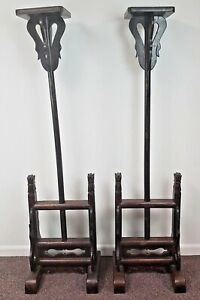 Pair Of Antique Chinese Carved Wood Lamp Lantern Stand