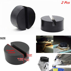 2pcs Rubber Pad Slotted Frame Rail Floor Jack Guard Adapter Lift Pinch Puck Set