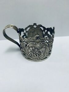 Antique Glass Cup Holder In Silver With Design