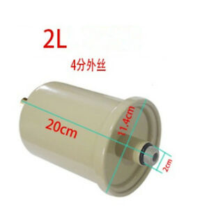 1pc Universal Accessories 2l Pressure Tank For Household Automatic Water Pump