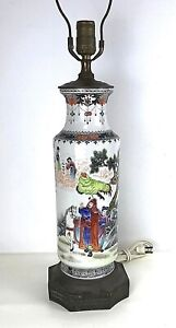 Vintage Hand Painted Chinese Porcelain Vase Table Lamp