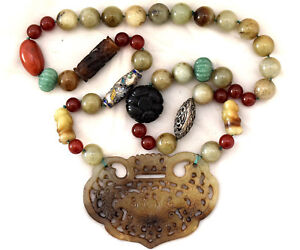 Antique Chinese Jade Carnelian Soapstone And Brass Beads Necklace