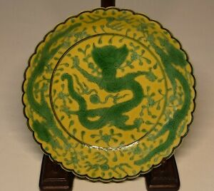 An Antique Chinese Yellow Glazed Porcelain Dish Qianlong Mark And Period