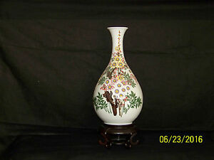 Korean Hand Painted Sculpted Contemporary Porcelain Vase Signed Marked 16