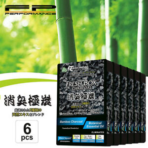 6x Tree Frog Air Freshener Extreme Black Squash Bamboo Charcoal Scent Car Office