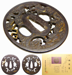 Superb Certificated Dragon Tsuba Signed 18thc Japanese Edo Koshirae Antique F998