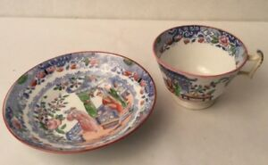 Antique S J Rathbone Chinoiserie Tea Cup And Saucer Set Early 19th Century