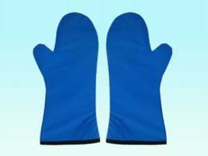 New X ray Imported Flexible Material Protective Glove 0 35mmpb Blue Fe09 Hnm