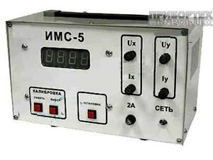 Micro Ohmmeter Milli Ommetr Ic 5 5