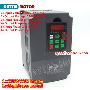 7 5kw 3phase Variable Frequency Drive 220v Vfd Speed Control Cnc Router Inverter