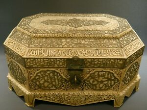 Antique 18 Century Islamic Art Koran Box Hand Engraved Bone Calligraphy