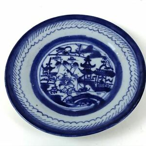 Antique Canton Porcelain Blue White Willow Small Plate 92