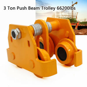 3 Ton Push Beam Track Roller Trolley Fit Straight Or Curved I beam 6600lbs Steel