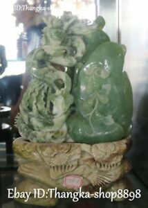 17 China Natural Green Jade Dragon Animal Boat Gourd Cucurbit Stand Together