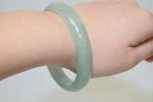 Chinese Jade Carved Bangle Bracelet