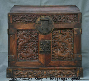 15 Old Chinese Huanghuali Wood Dynasty Palace Dragon Drawer Chest Jewelry Box